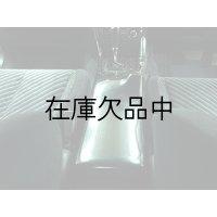 VR スポーツアームレスト FRP